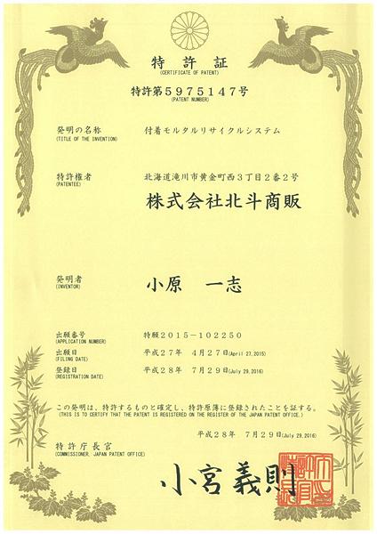 repro-patent.jpg